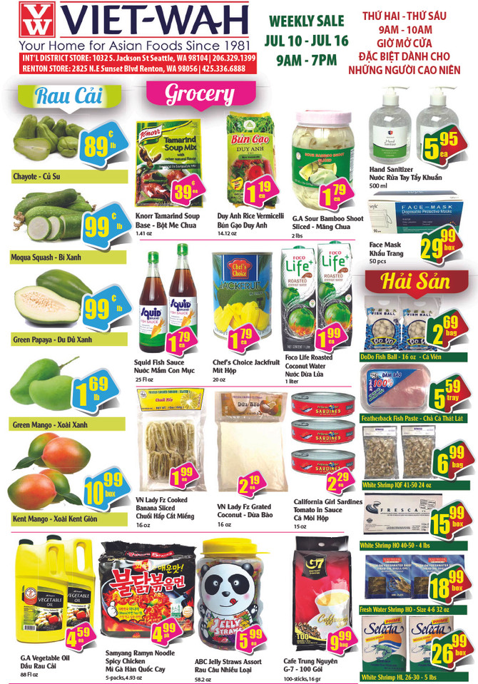 Weekly Ad (July 10-16, 2020)