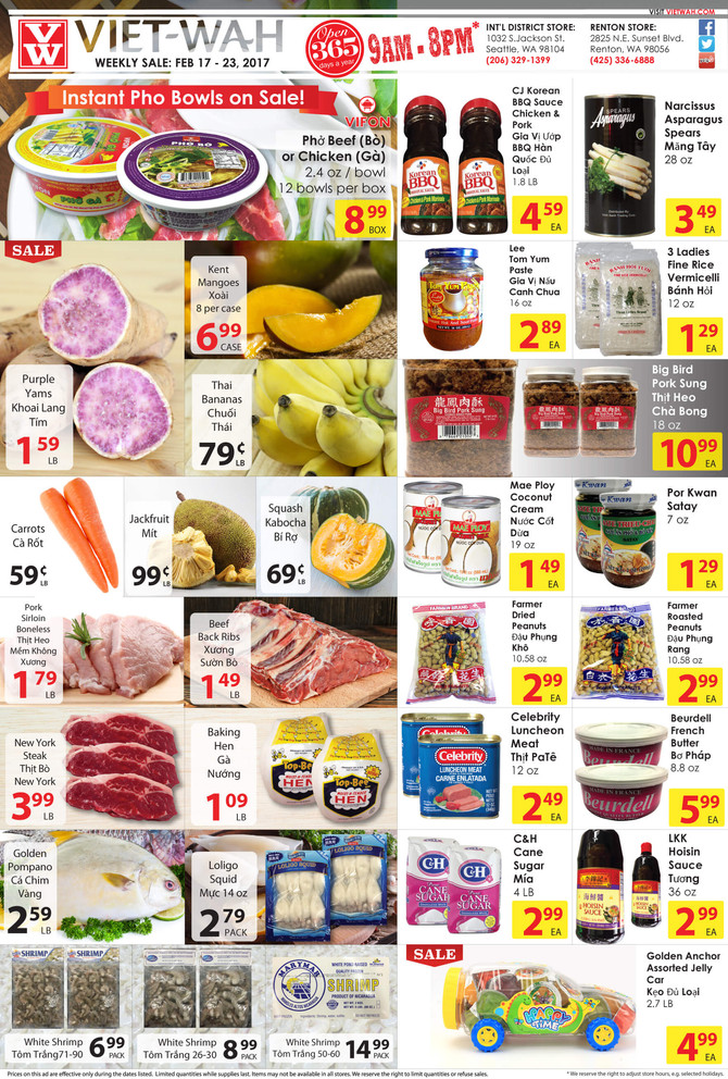 Weekly Ad (Feb 17-23, 2017)