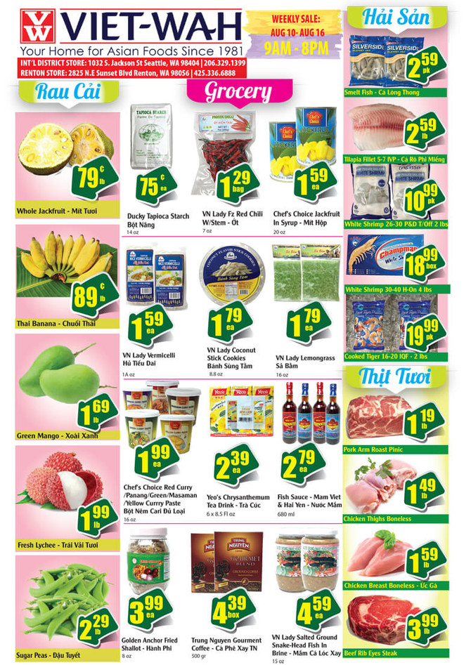 Weekly Ad (Aug 10-16, 2018)