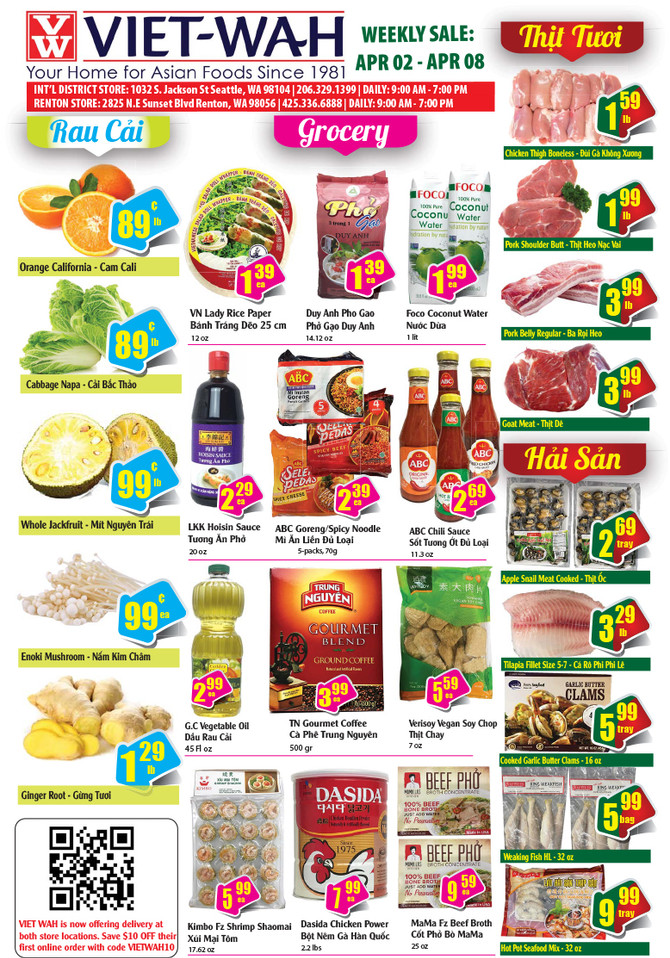 Weekly Ad (April 2-8, 2021)