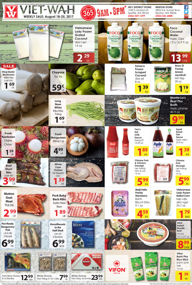 Weekly Ad (Aug 14-25, 2017)
