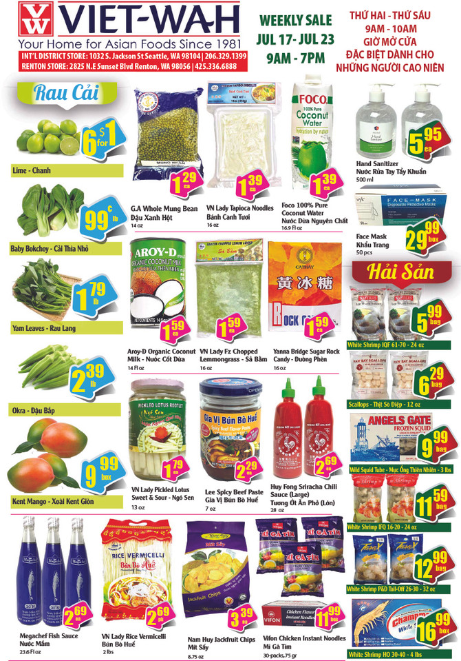 Weekly Ad (July 17-23, 2020)