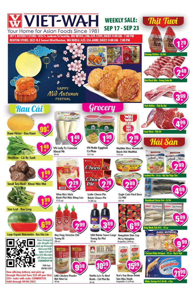 Weekly Ad (Sept 17-23, 2021)