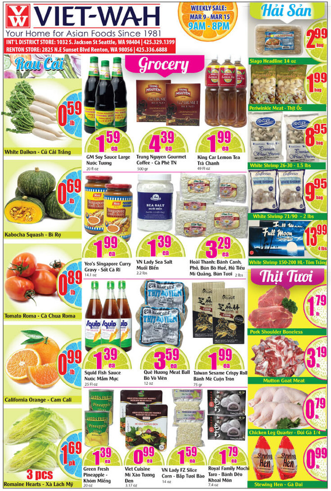 Weekly Ad (March 9-15, 2018)