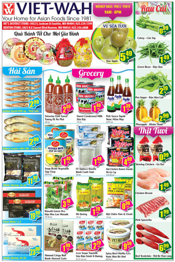 Weekly Ad (Feb 2-8, 2018)