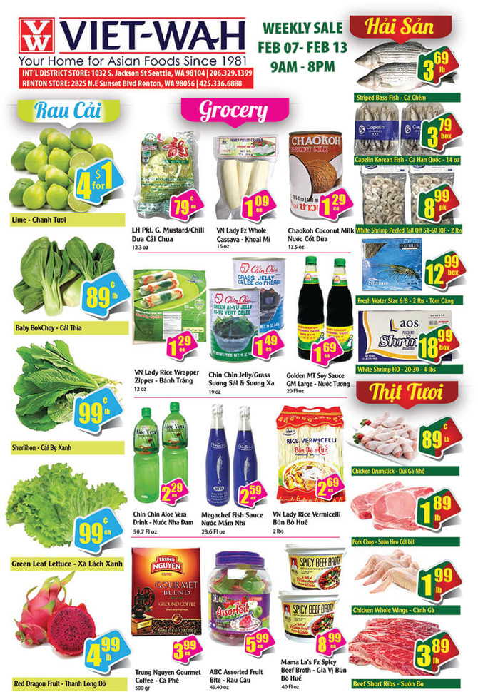 Weekly Ad (Feb 7-13, 2020)
