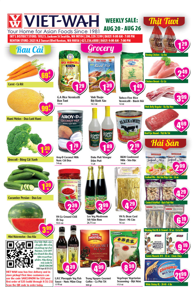 Weekly Ad (Aug 20-26, 2021)