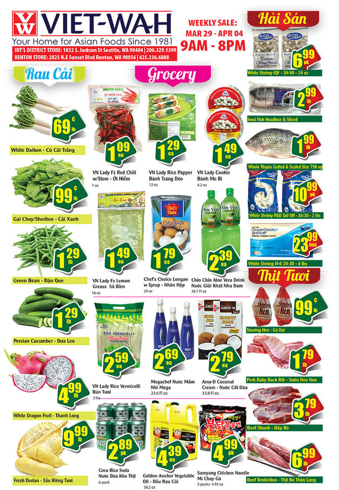 Weekly Ad (March 29 - April 4, 2019)