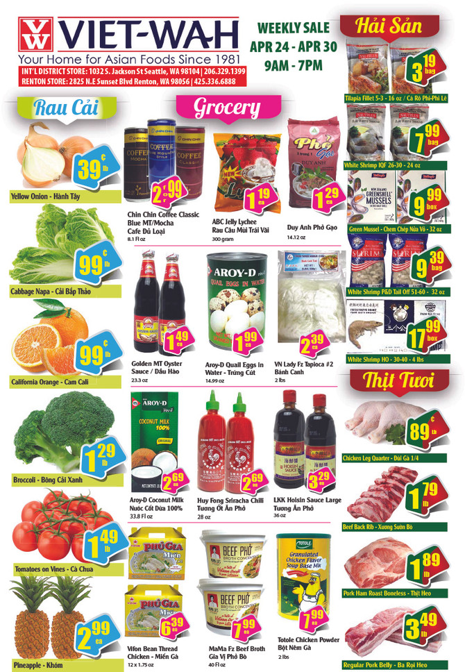 Weekly Ad (April 24-30, 2020)