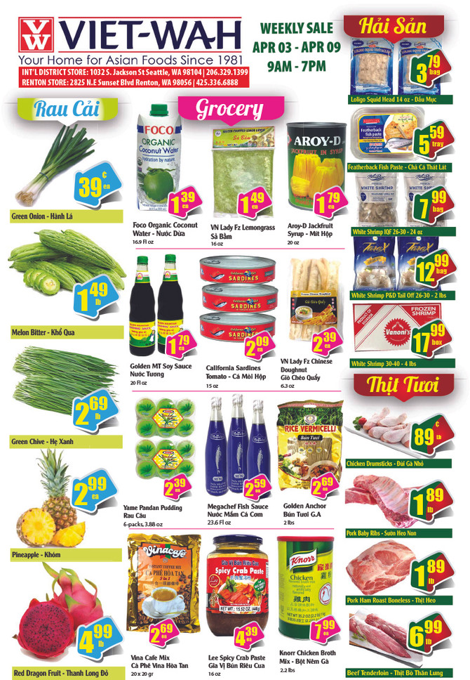 Weekly Ad (Apr 3-9, 2020)
