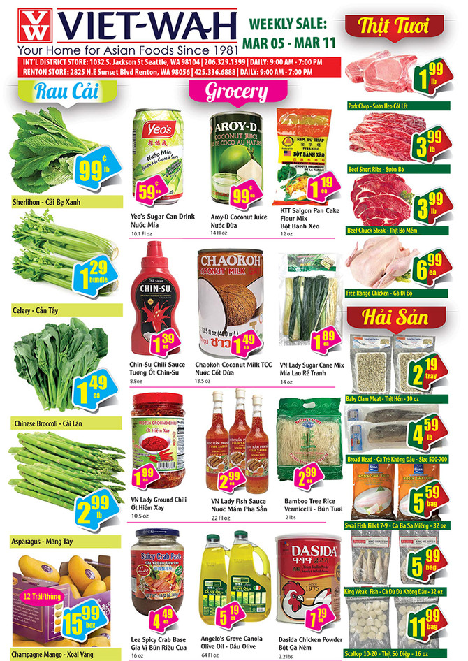 Weekly Ad (March 5-11, 2021)