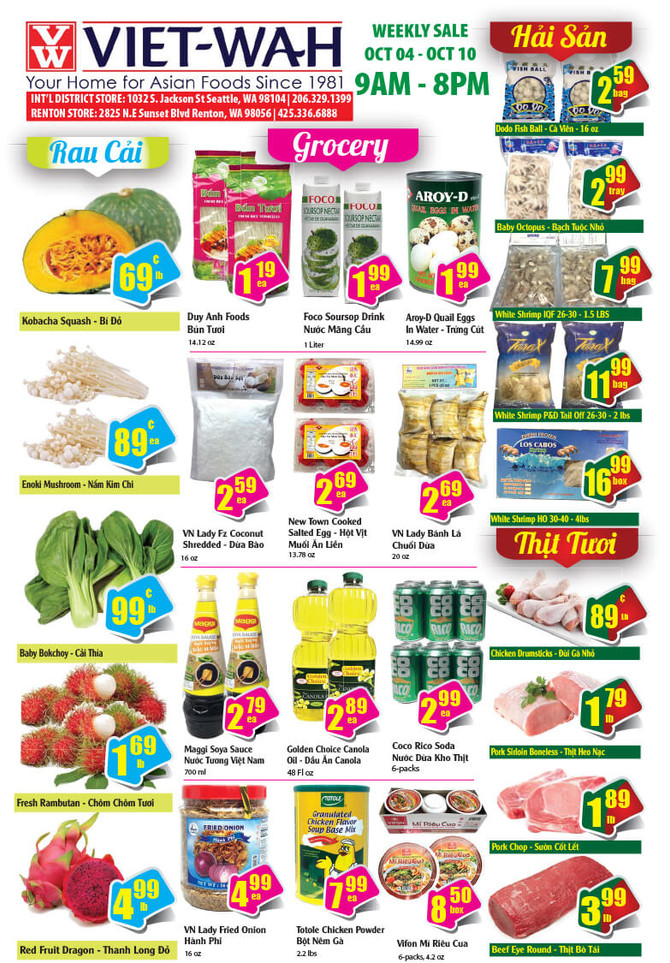Weekly Ad (Oct 4-10, 2019)