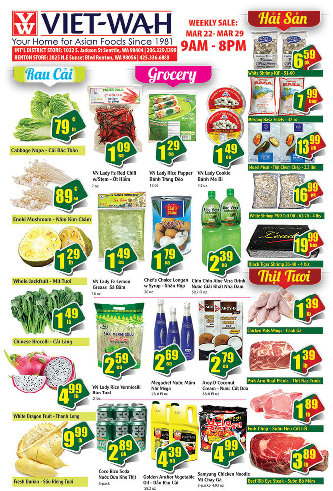 Weekly Ad (March 22-28, 2019)