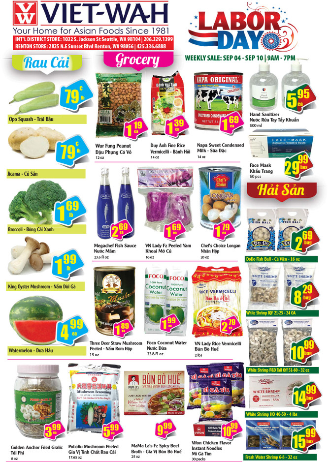 Weekly Ad (Sept 4-10, 2020)