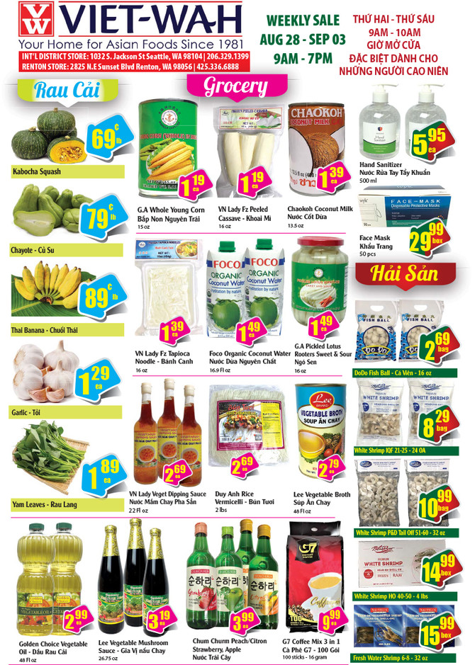 Weekly Ad (Aug 28 - Sept 3, 2020)