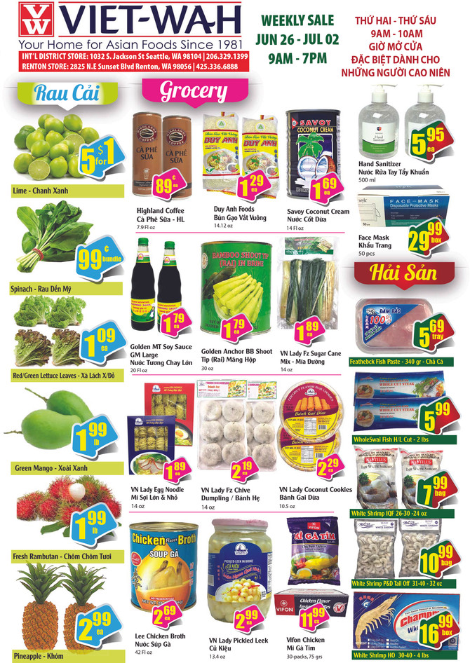 Weekly Ad (June 26-July 2, 2020)