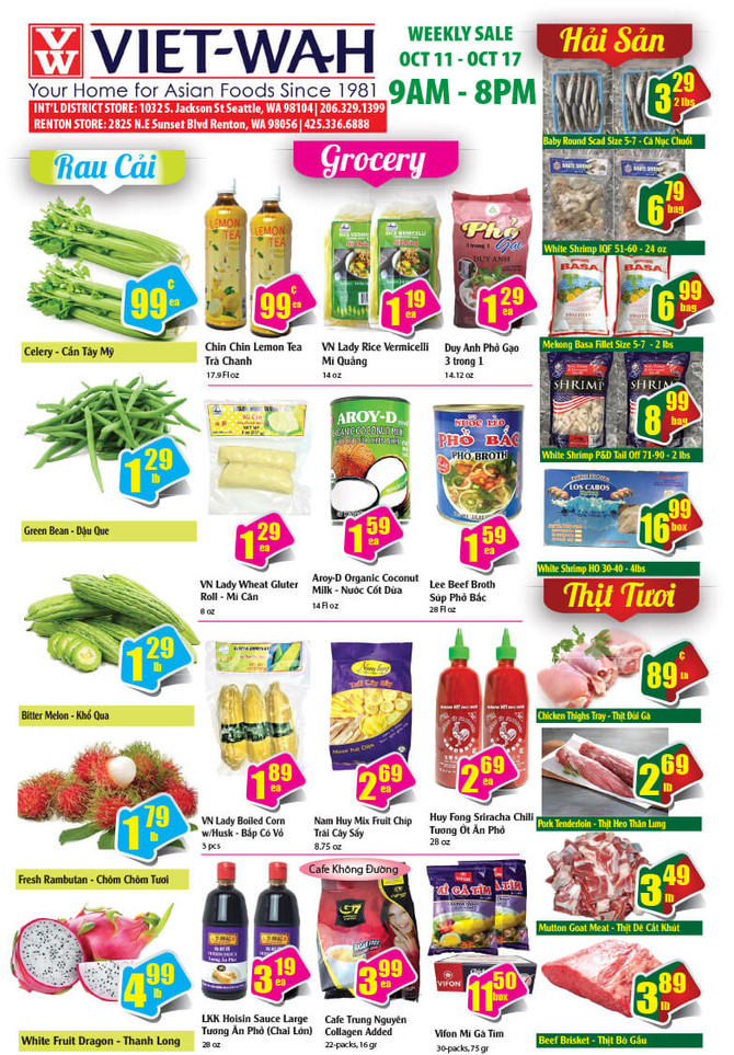 Weekly Ad (Oct 11-17, 2019)