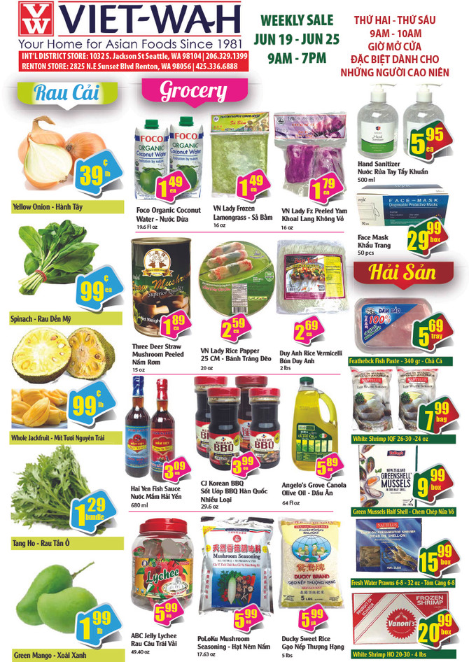 Weekly Ad (June 19-25, 2020)