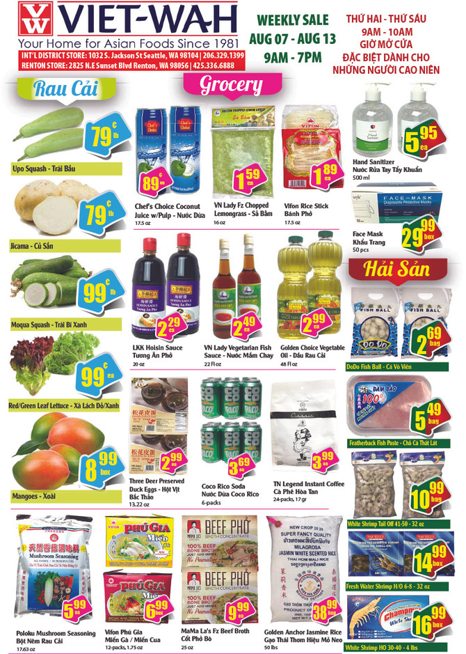 Weekly Ad (Aug 7-13, 2020)