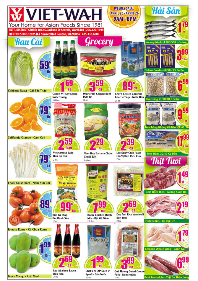 Weekly Ad (April 20-26, 2018)