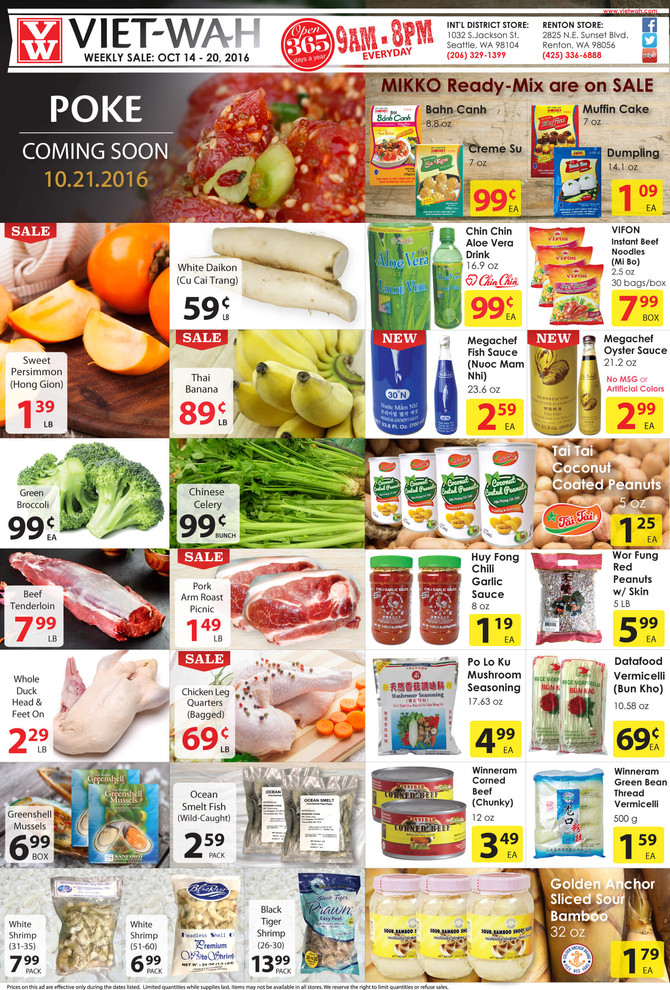 Weekly Ad (Oct. 14-20, 2016)