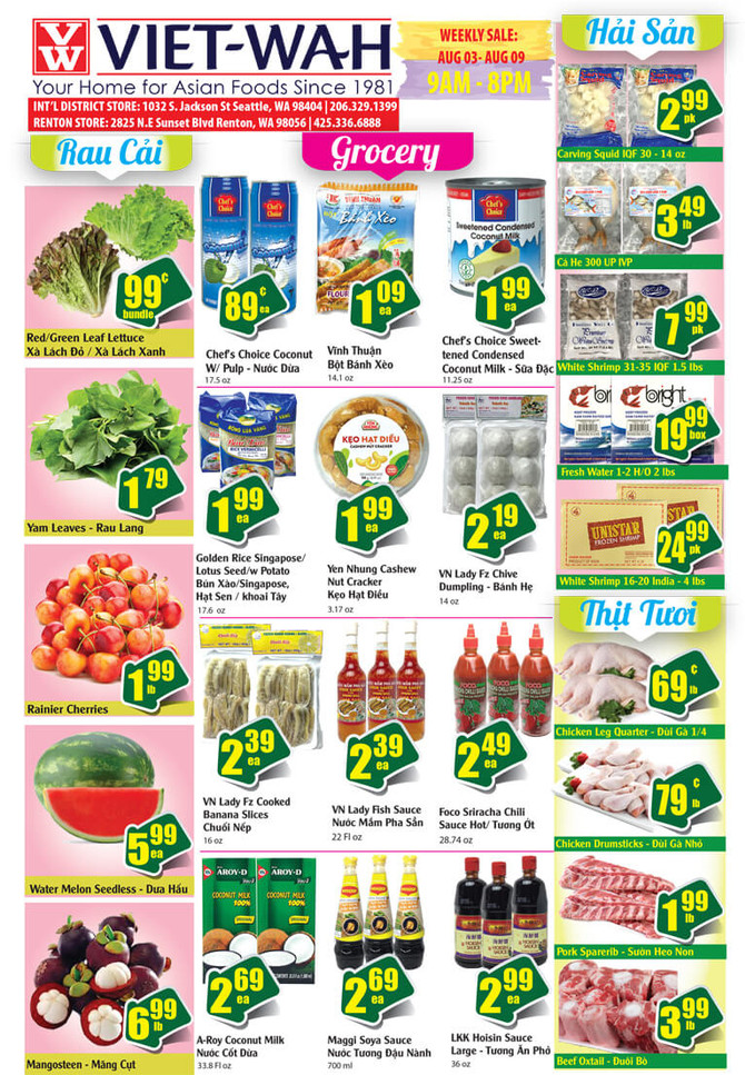 Weekly Ad (Aug 3-9, 2018)