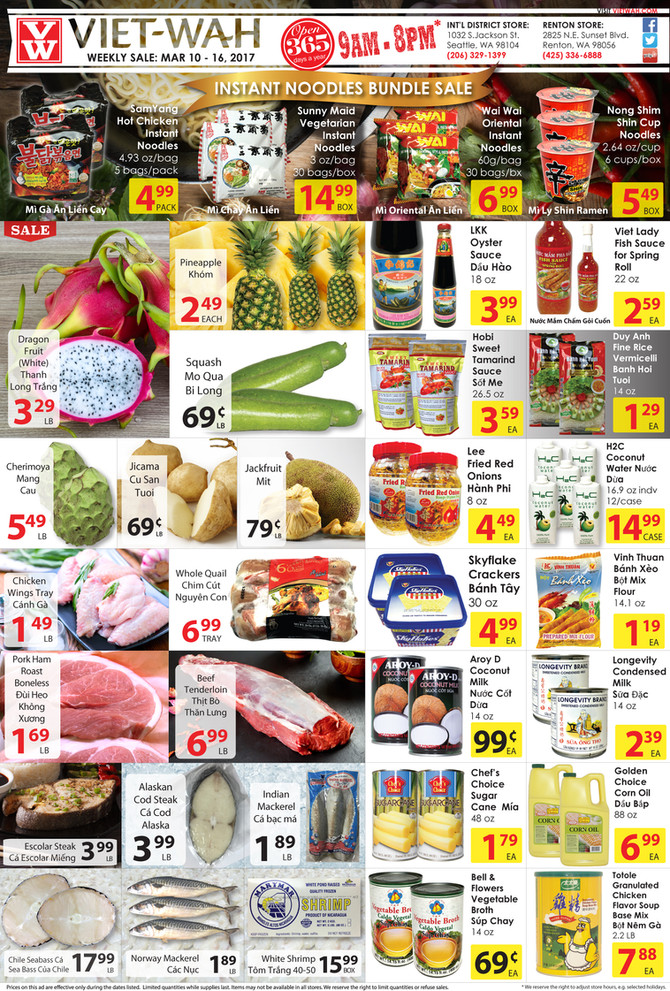 Weekly Ad (Mar 10-16, 2017)