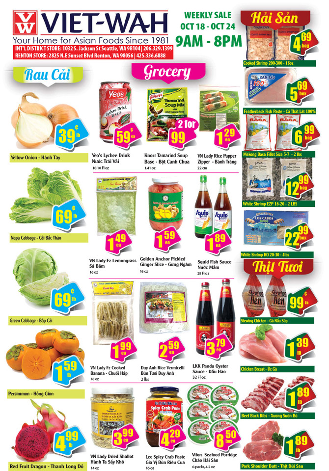 Weekly Ad (Oct 18-24, 2019)