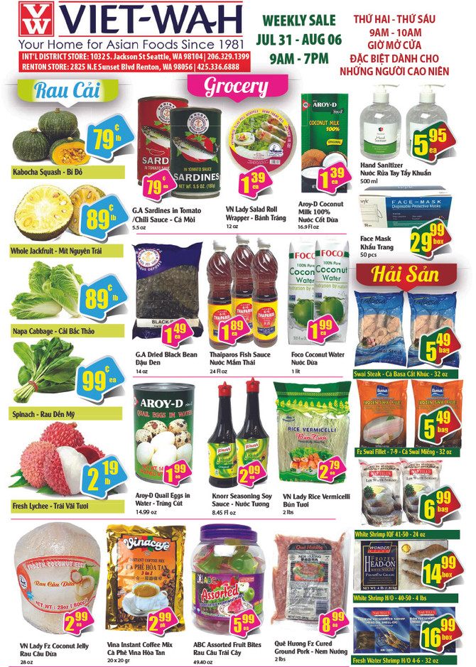 Weekly Ad (July 31-Aug 6, 2020)