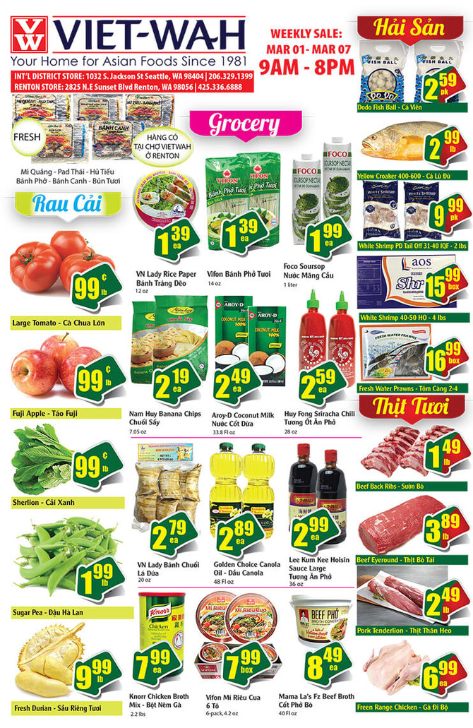 Weekly Ad (March 1-7, 2019)