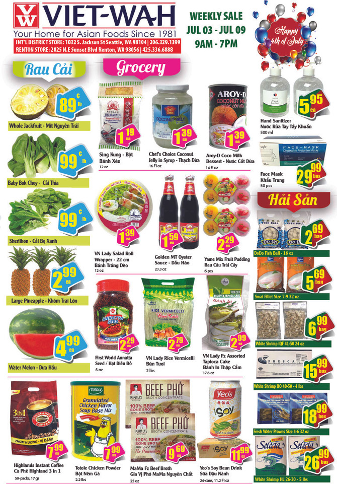 Weekly Ad (July 3-9, 2020)