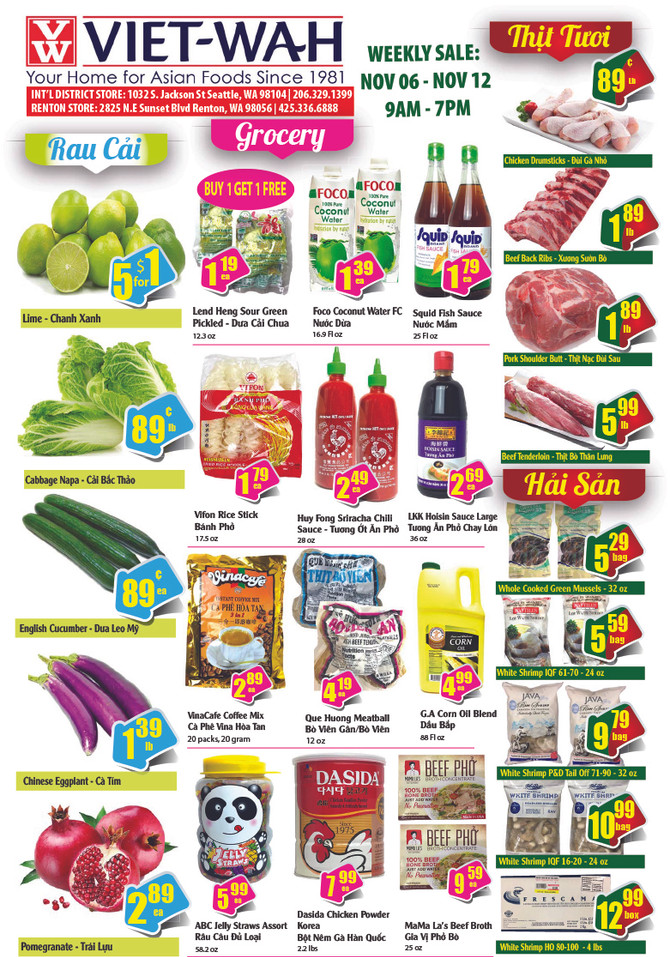 Weekly Ad (Nov 6-12, 2020)