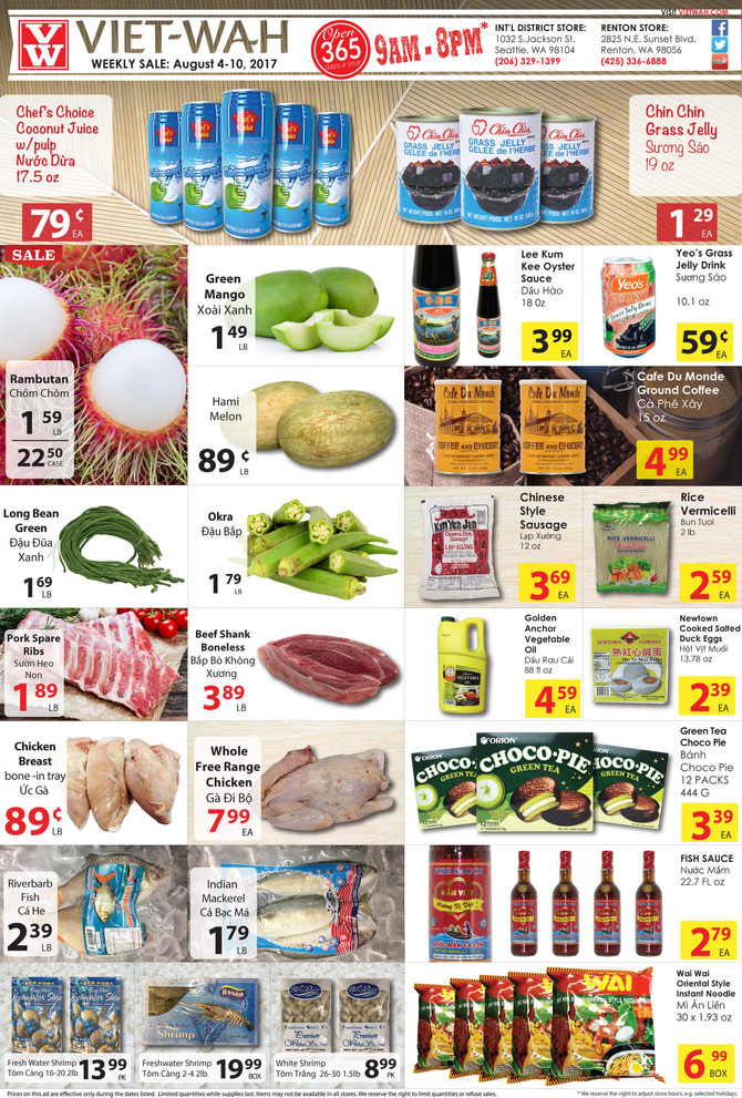 Weekly Ad (Aug 4-10, 2017)
