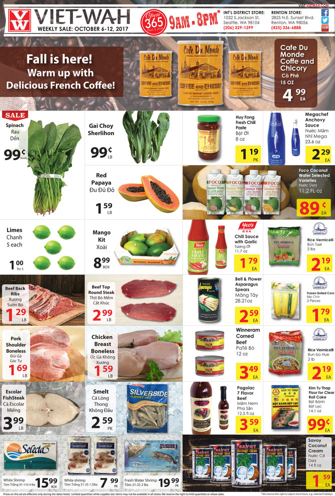 Weekly Ad (Oct 6-12, 2017)