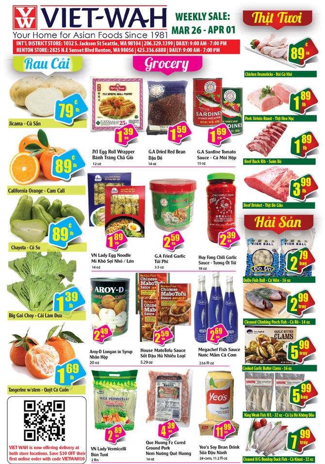 Weekly Ad (March 26 - April 1, 2021)