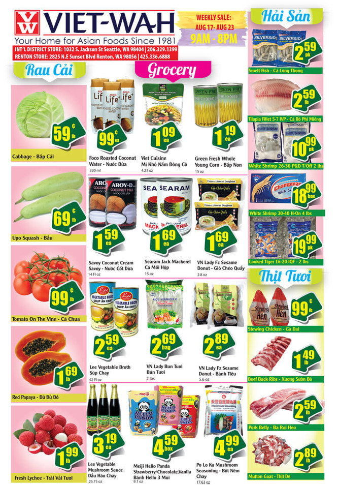 Weekly Ad (Aug 17-23, 2018)