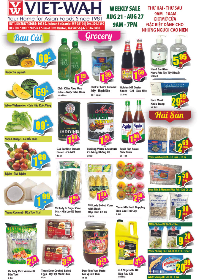 Weekly Ad (Aug 21-27, 2020)