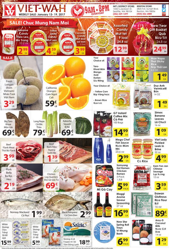 Weekly Ad (Jan 13-19, 2017)