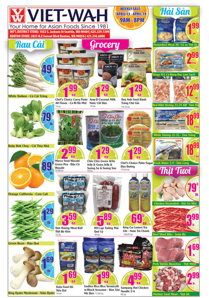 Weekly Ad (April 13-19, 2018)