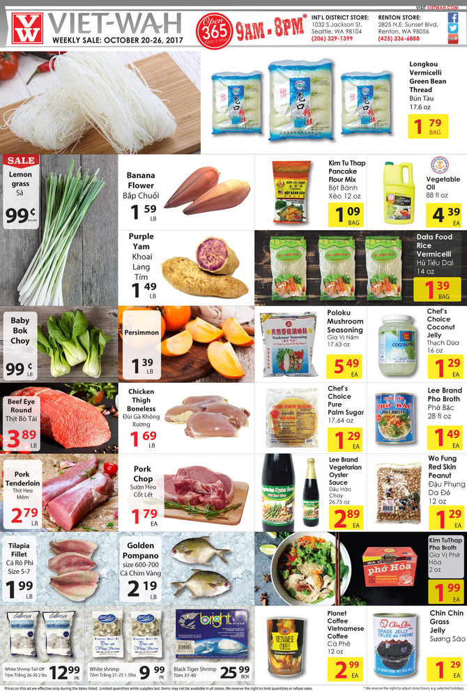 Weekly Ad (Oct. 20-26, 2017)