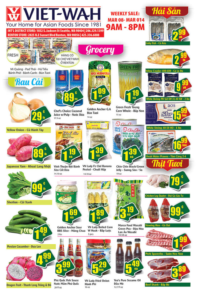 Weekly Ad (March 8-14, 2019)
