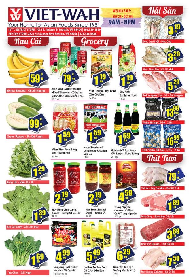 Weekly Ad (Sept 28 - Oct 4, 2018)