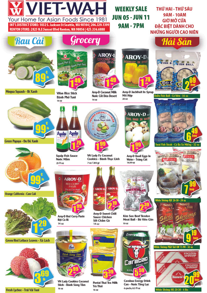 Weekly Ad (June 5-11, 2020)
