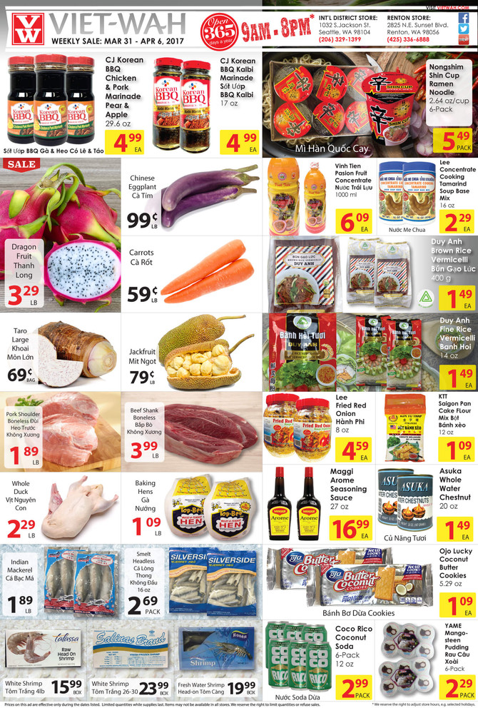 Weekly Ad March 31-April 6, 2017