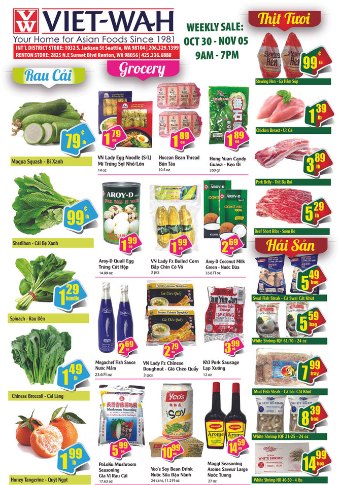 Weekly Ad (Oct 30-Nov 5, 2020)
