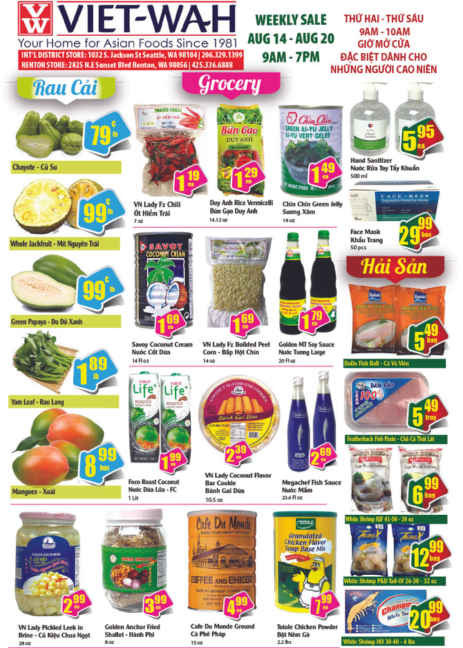 Weekly Ad (Aug 14-20, 2020)