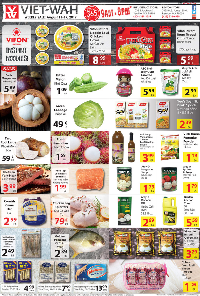 Weekly Ad (Aug 11-17, 2017)