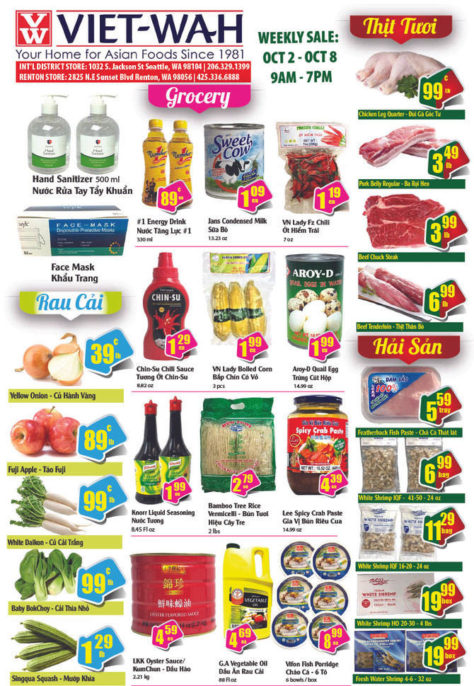 Weekly Ad (Oct 2-8, 2020)
