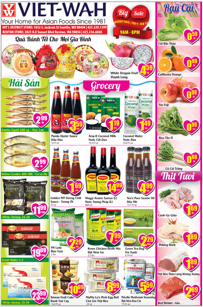 Weekly Ad (Feb 9-18, 2018)