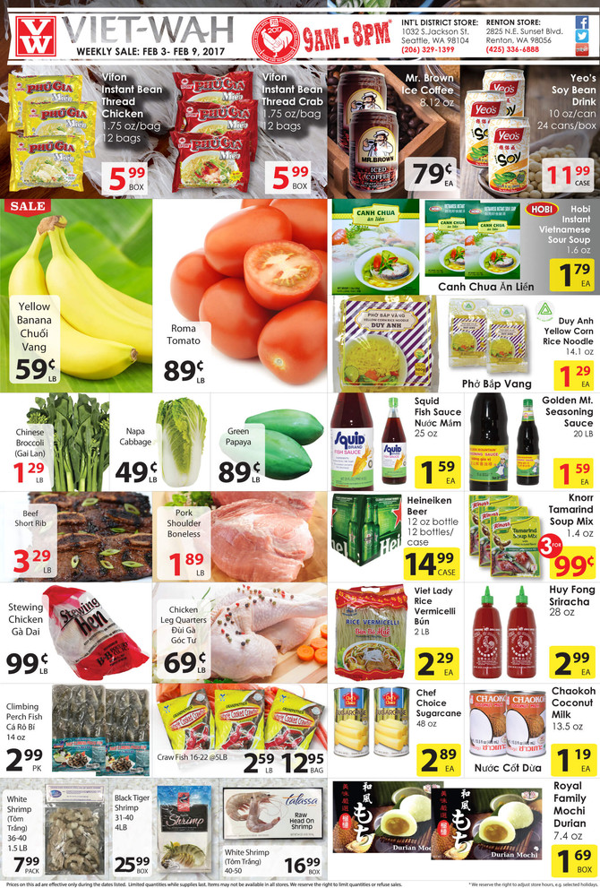 Weekly Ad (Feb 3-9, 2017)